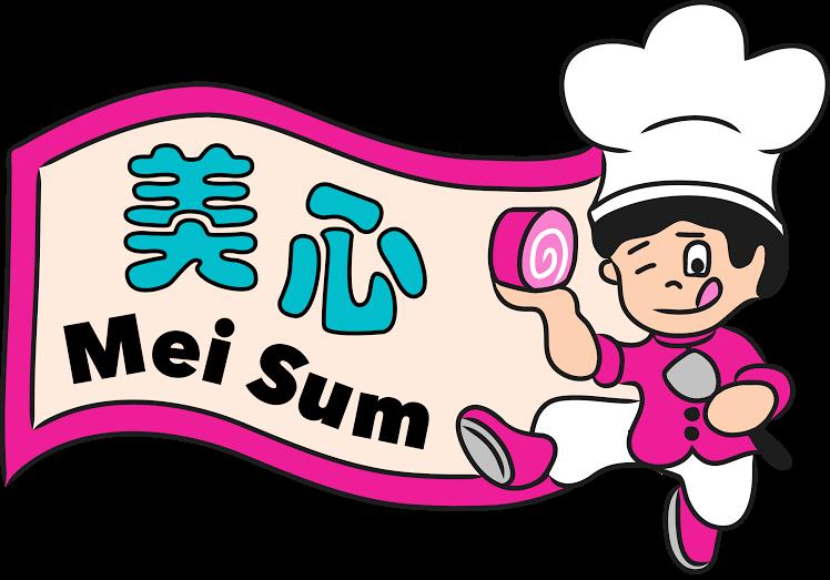 mei-sum