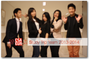 IR Team 2014