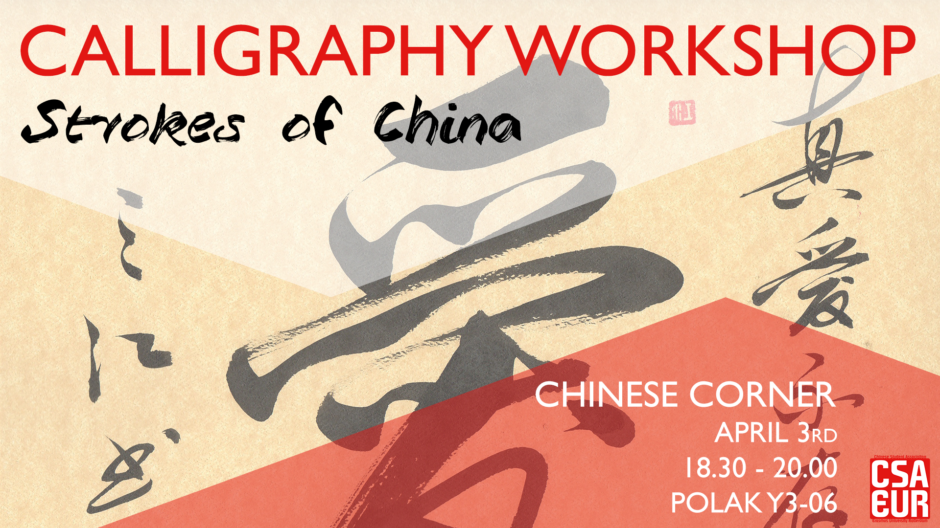Calligraphy Workshop The Chinese Student Association