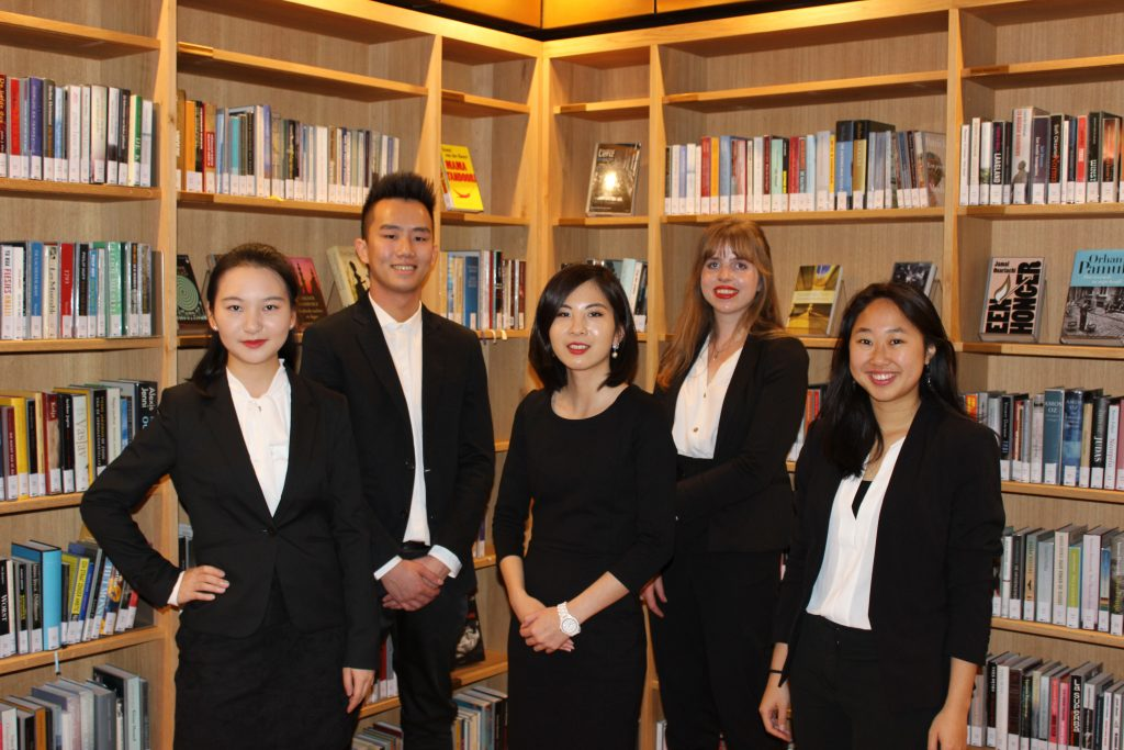 Lustrum Committee