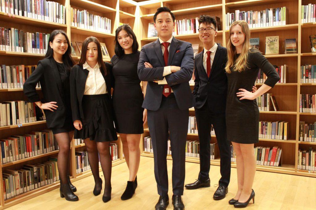 Study Trip Committee