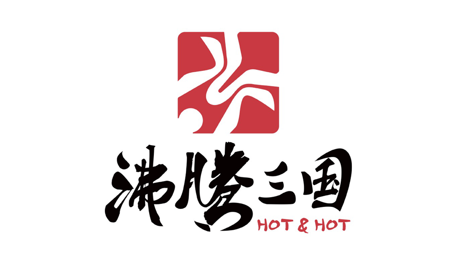 HOT & HOT